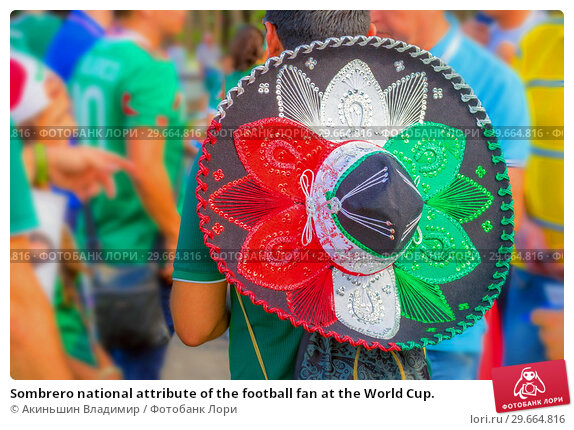 Купить «Sombrero national attribute of the football fan at the World Cup.», фото № 29664816, снято 2 июля 2018 г. (c) Акиньшин Владимир / Фотобанк Лори