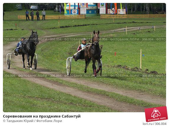 Соревнования на празднике Сабантуй, фото № 306004, снято 31 мая 2008 г. (c) Талдыкин Юрий / Фотобанк Лори