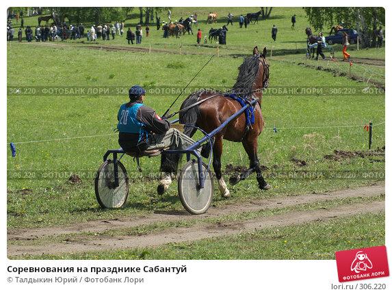 Соревнования на празднике Сабантуй, фото № 306220, снято 31 мая 2008 г. (c) Талдыкин Юрий / Фотобанк Лори
