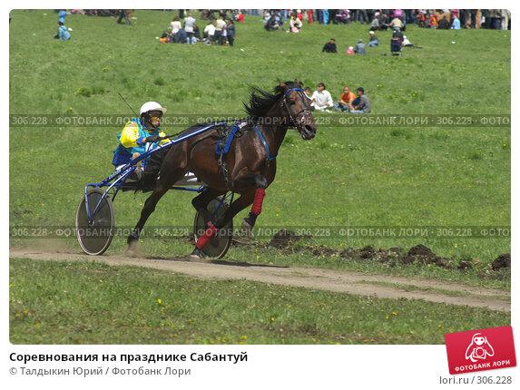 Соревнования на празднике Сабантуй, фото № 306228, снято 31 мая 2008 г. (c) Талдыкин Юрий / Фотобанк Лори