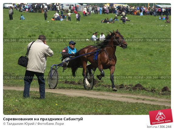 Соревнования на празднике Сабантуй, фото № 306244, снято 31 мая 2008 г. (c) Талдыкин Юрий / Фотобанк Лори