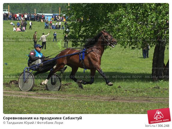 Соревнования на празднике Сабантуй, фото № 306248, снято 31 мая 2008 г. (c) Талдыкин Юрий / Фотобанк Лори
