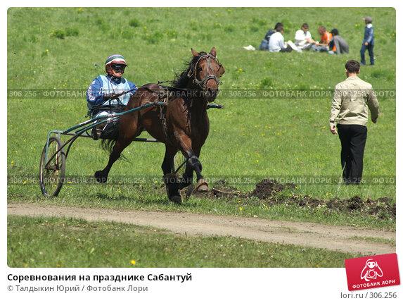 Соревнования на празднике Сабантуй, фото № 306256, снято 31 мая 2008 г. (c) Талдыкин Юрий / Фотобанк Лори