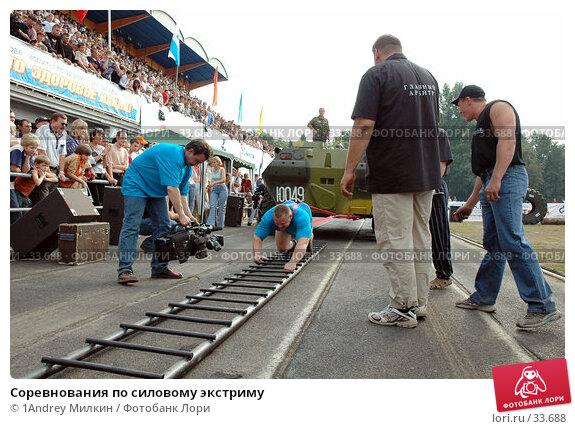 Соревнования по силовому экстриму, фото № 33688, снято 17 сентября 2005 г. (c) 1Andrey Милкин / Фотобанк Лори