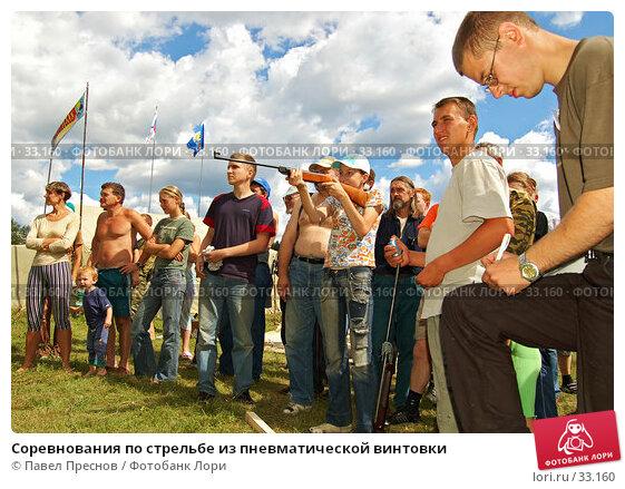 Соревнования по стрельбе из пневматической винтовки, фото № 33160, снято 22 июля 2006 г. (c) Павел Преснов / Фотобанк Лори