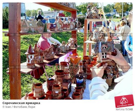 Купить «Сорочинская ярмарка», фото № 9548, снято 16 сентября 2006 г. (c) Ivan / Фотобанк Лори
