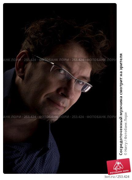 Сосредоточенный мужчина смотрит на зрителя, фото № 253424, снято 22 марта 2008 г. (c) Harry / Фотобанк Лори