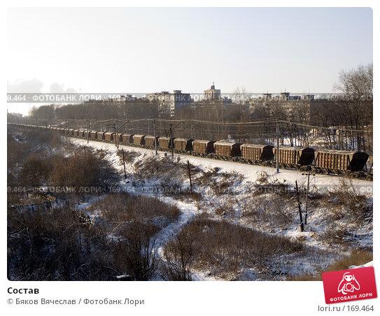 Состав, фото № 169464, снято 2 декабря 2007 г. (c) Бяков Вячеслав / Фотобанк Лори