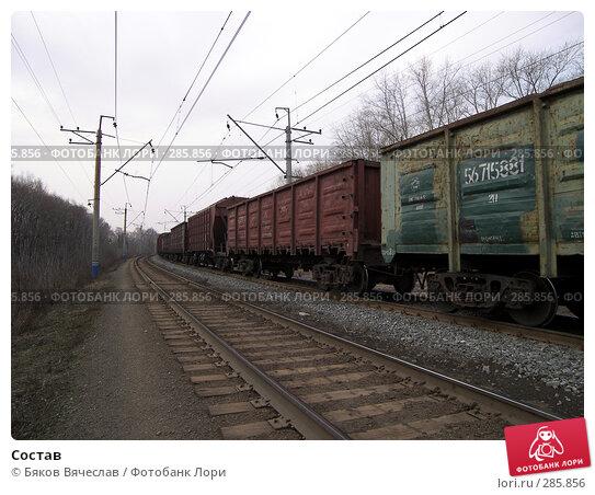 Состав, фото № 285856, снято 12 апреля 2008 г. (c) Бяков Вячеслав / Фотобанк Лори