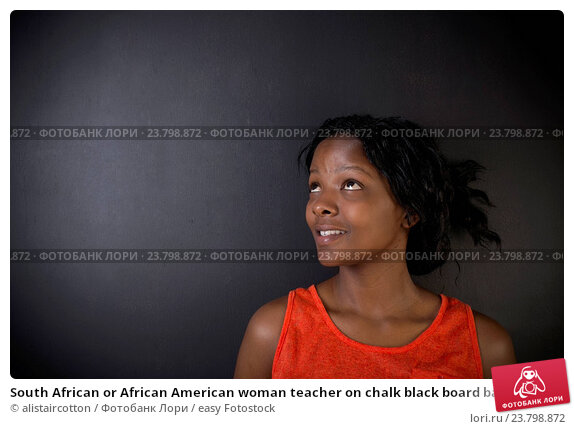 misrepresentation of african american women