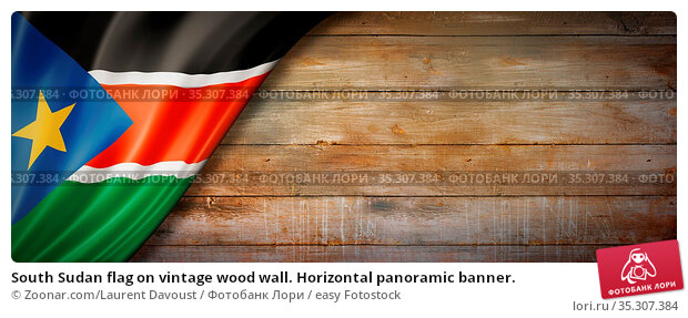 South Sudan flag on vintage wood wall. Horizontal panoramic banner. Стоковое фото, фотограф Zoonar.com/Laurent Davoust / easy Fotostock / Фотобанк Лори