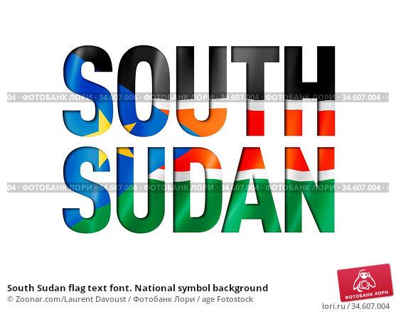 South Sudan flag text font. National symbol background. Стоковое фото, фотограф Zoonar.com/Laurent Davoust / age Fotostock / Фотобанк Лори