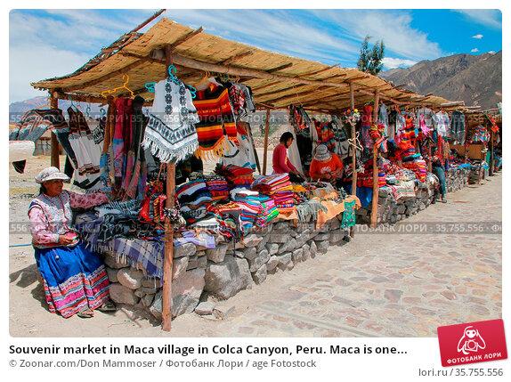 Souvenir market in Maca village in Colca Canyon, Peru. Maca is one... Стоковое фото, фотограф Zoonar.com/Don Mammoser / age Fotostock / Фотобанк Лори