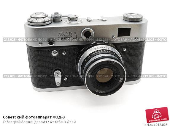 Советский фотоаппарат ФЭД-3, фото № 212028, снято 27 февраля 2008 г. (c) Валерий Александрович / Фотобанк Лори