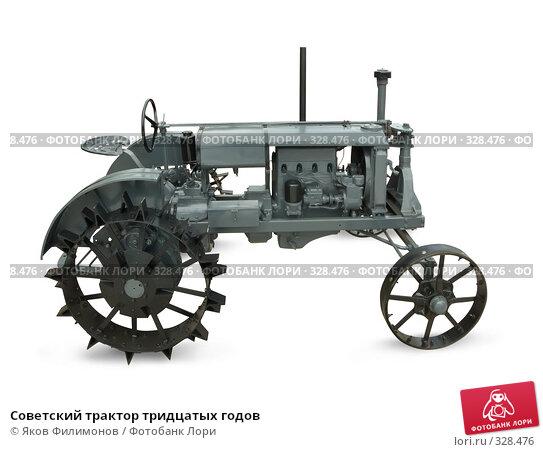 Купить «Советский трактор тридцатых годов», фото № 328476, снято 12 июня 2008 г. (c) Яков Филимонов / Фотобанк Лори