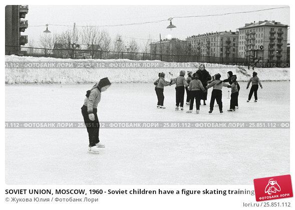 Купить «SOVIET UNION, MOSCOW, 1960 - Soviet children have a figure skating training at the ice rink», фото № 25851112, снято 28 августа 2019 г. (c) Жукова Юлия / Фотобанк Лори