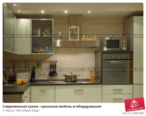 Современная кухня - кухонная мебель и оборудование, фото № 243224, снято 26 мая 2005 г. (c) Harry / Фотобанк Лори