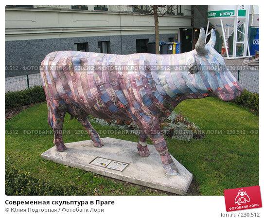 Современная скульптура в Праге, фото № 230512, снято 20 марта 2008 г. (c) Юлия Селезнева / Фотобанк Лори