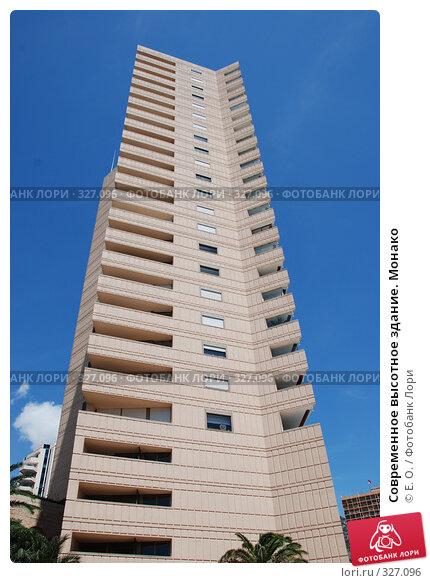 Современное высотное здание. Монако, фото № 327096, снято 14 июня 2008 г. (c) Екатерина Овсянникова / Фотобанк Лори