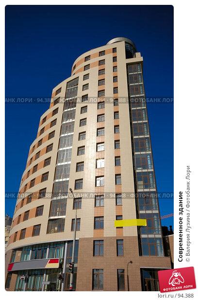 Современное здание, фото № 94388, снято 2 октября 2007 г. (c) Валерия Потапова / Фотобанк Лори