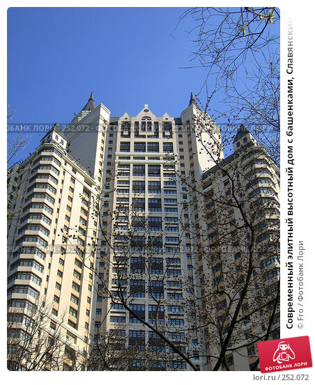 Современный элитный высотный дом с башенками, Славянский бульвар, Москва, фото № 252072, снято 1 мая 2006 г. (c) Fro / Фотобанк Лори