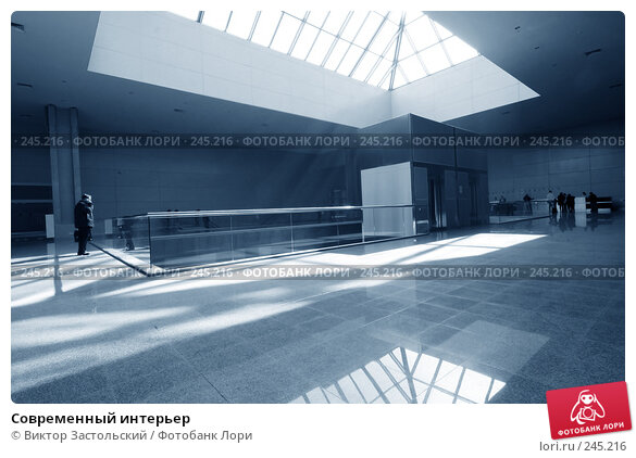 Современный интерьер, фото № 245216, снято 2 апреля 2008 г. (c) Виктор Застольский / Фотобанк Лори