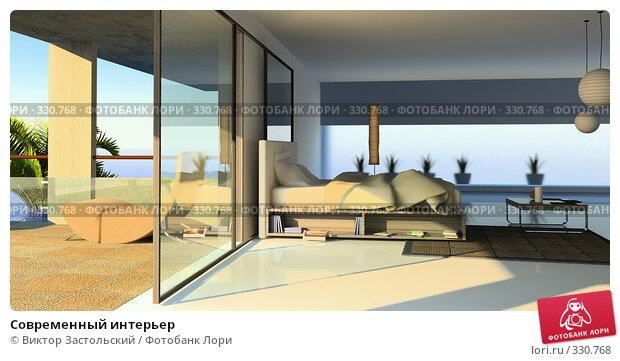 Современный интерьер, иллюстрация № 330768 (c) Виктор Застольский / Фотобанк Лори