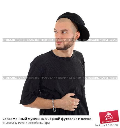 Купить «Современный мужчина в чёрной футболке и кепке», фото № 4516160, снято 13 сентября 2011 г. (c) Losevsky Pavel / Фотобанк Лори