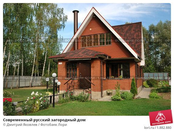 Купить «Современный русский загородный дом», фото № 1882880, снято 31 июля 2010 г. (c) Дмитрий Яковлев / Фотобанк Лори
