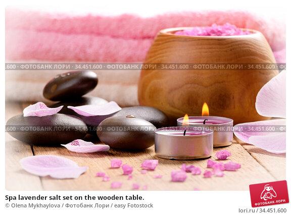 Spa lavender salt set on the wooden table. Стоковое фото, фотограф Olena Mykhaylova / easy Fotostock / Фотобанк Лори