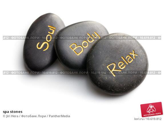 spa stones. Стоковое фото, фотограф Jiri Hera / PantherMedia / Фотобанк Лори