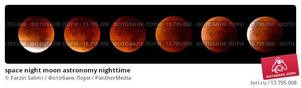 Купить «space night moon astronomy nighttime», фото № 13795008, снято 17 октября 2018 г. (c) PantherMedia / Фотобанк Лори