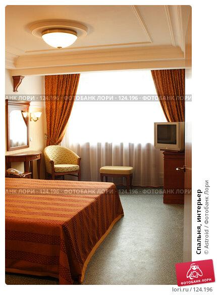 Купить «Спальня, интерьер», фото № 124196, снято 1 сентября 2005 г. (c) Astroid / Фотобанк Лори
