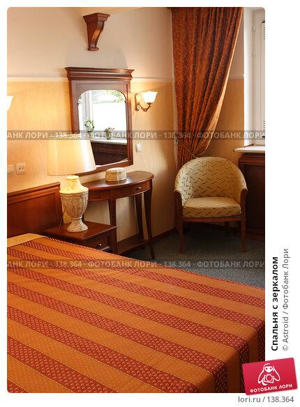 Спальня с зеркалом, фото № 138364, снято 1 сентября 2005 г. (c) Astroid / Фотобанк Лори