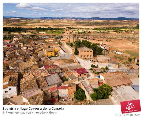 Купить «Spanish village Cervera de la Canada», фото № 32188692, снято 21 июня 2019 г. (c) Яков Филимонов / Фотобанк Лори