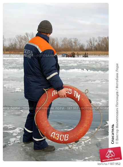 Спасатель, фото № 187952, снято 18 января 2008 г. (c) Виктор Филиппович Погонцев / Фотобанк Лори