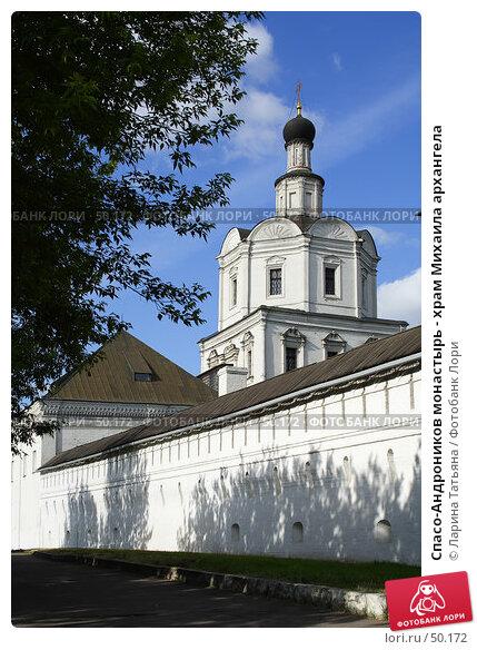 Спасо-Андроников монастырь - храм Михаила архангела, фото № 50172, снято 5 июня 2007 г. (c) Ларина Татьяна / Фотобанк Лори