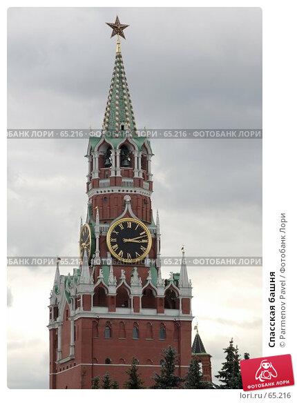 Спасская башня, фото № 65216, снято 20 июля 2007 г. (c) Parmenov Pavel / Фотобанк Лори