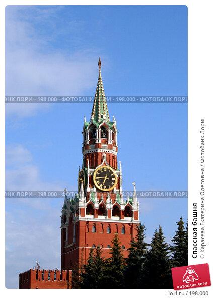 Купить «Спасская башня», фото № 198000, снято 28 июня 2007 г. (c) Карасева Екатерина Олеговна / Фотобанк Лори