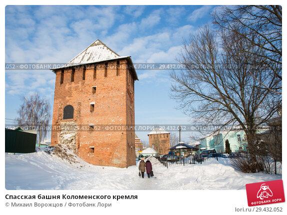 Купить «Спасская башня Коломенского кремля», фото № 29432052, снято 2 марта 2018 г. (c) Михаил Ворожцов / Фотобанк Лори