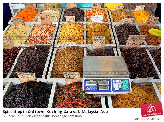 Spice shop in Old town, Kuching, Sarawak, Malaysia, Asia. Стоковое фото, фотограф Chew Chun Hian / age Fotostock / Фотобанк Лори