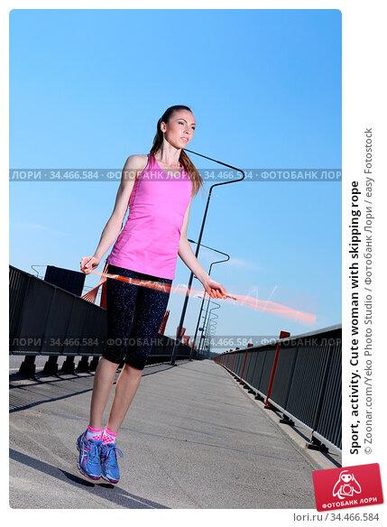 Sport, activity. Cute woman with skipping rope. Стоковое фото, фотограф Zoonar.com/Yeko Photo Studio / easy Fotostock / Фотобанк Лори
