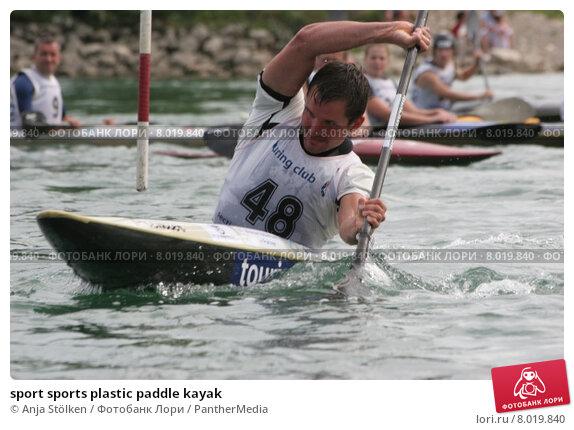Kayak Online - Kayaking and Paddling Information Guide