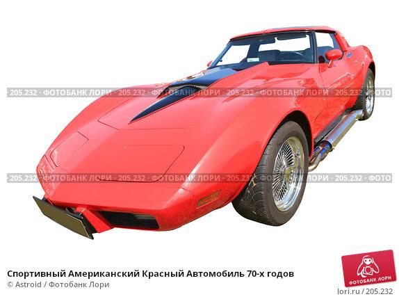 Спортивный Американский Красный Автомобиль 70-х годов, фото № 205232, снято 28 октября 2016 г. (c) Astroid / Фотобанк Лори