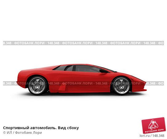 Спортивный автомобиль. Вид сбоку, иллюстрация № 148348 (c) ИЛ / Фотобанк Лори