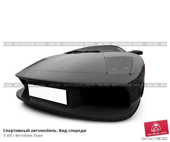 Спортивный автомобиль. Вид спереди, иллюстрация № 148332 (c) ИЛ / Фотобанк Лори