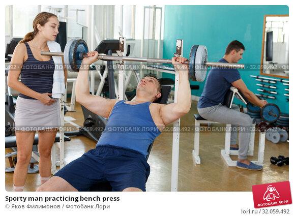 Sporty man practicing bench press. Стоковое фото, фотограф Яков Филимонов / Фотобанк Лори