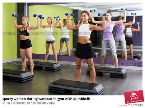 Купить «sporty women during workout in gym with dumbbells», фото № 28826812, снято 26 июля 2017 г. (c) Яков Филимонов / Фотобанк Лори