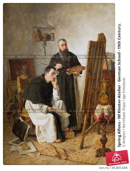 Spring Alfons - IM Kloster-Atelier - German School - 19th Century. Редакционное фото, фотограф Artepics / age Fotostock / Фотобанк Лори