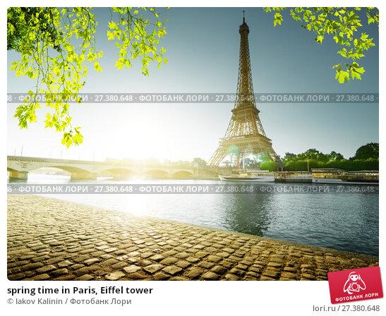 Купить «spring time in Paris, Eiffel tower», фото № 27380648, снято 6 августа 2017 г. (c) Iakov Kalinin / Фотобанк Лори